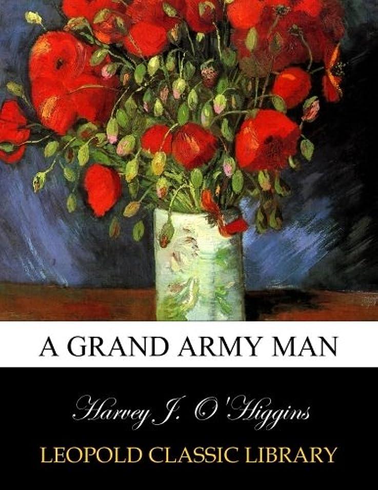 考案する壁紙病気のA Grand army man