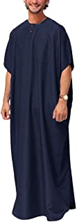 Vestidos musulmanes para hombre, camisa de manga larga, kaftán Thobe bata, vestidos con bolsillos, ropa de dormir árabe