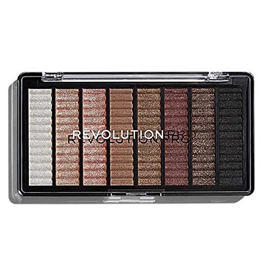 徒歩で乗って一回[Revolution ] 革命プロ最高のCaptivateアイシャドウパレット - Revolution Pro Supreme Captivate Eye Shadow Palette [並行輸入品]