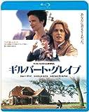 ギルバート・グレイプ[Blu-ray/ブルーレイ]