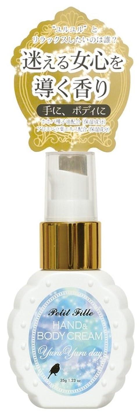 ゼリー消費どう?ノルコーポレーション ハンドクリーム プチフィーユ 35g ラベンダー ゼラニウム イランイラン ミックスの香り OZ-PIF-2-3