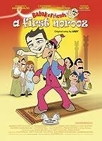 Babak & Friends: A First Norooz [DVD]