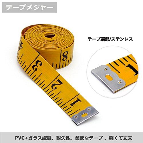 『Jimjis メジャー 3m 巻尺 テープメジャー インチ センチ 裁縫 巻き尺 300cm 120inch 服 ウエスト メジャー tape measure テーラー縫製 バスト インチ センチ コンパクト スリーサイズ 測定用』の3枚目の画像