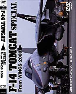 F-14 TOMCAT・SPECIAL from WINGS2000 [DVD]