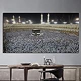 ganlanshu Pintura sin Marco HD Islam Musulmán Orando Peregrino Meca Imagen religiosaCGQ7253 60X120cm