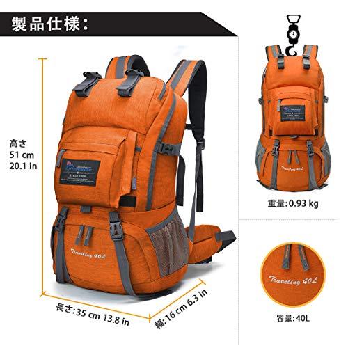 マウンテントップ(Mountaintop)アウトドアバックパック登山リュック40L大容量リュックサック登山用バッグハイキングバッグ防水レインカバー付き(オレンジ40L)