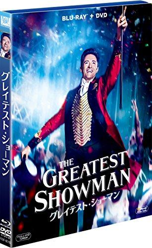 グレイテスト・ショーマン2枚組ブルーレイ&DVD[Blu-ray]