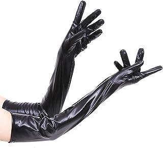 Women's Elastic Shiny Wet Look Satin Long Gloves