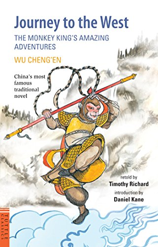 Journey to the West: The Monkey King's Amazing Adventures (Tuttle Classics) (English Edition)