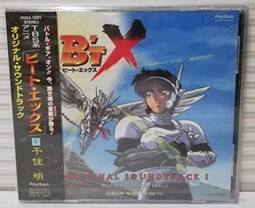 B't X(ビートエックス)