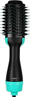 One Step Hair Dryer and Volumiser Fast Styling Negative Ion 3 Mode Low Noise 360° Rotation for Men's and Women's Styling