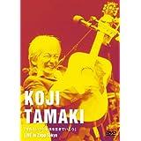 「今日というこの日を生きていこう」LIVE in Zepp Tokyo [DVD]