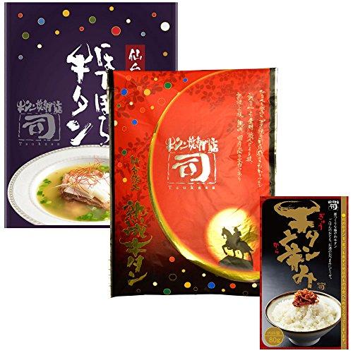 仙台 牛タン焼専門店 司 つかさ 熟成牛タン 牛タン辛み ほろほろ牛タン 3点ギフトセット