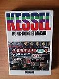 Hong Kong et Macao - Gallimard
