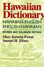 Hawaiian Dictionary, Revised & Enlarged Edition