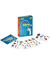 BADIHA, Intuition: Creative Spot it Card Game (55 Cards)