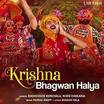 Krishna Bhagwan Halya