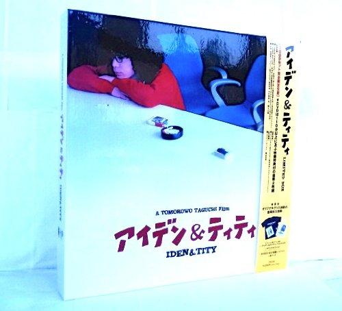 アイデン & ティティ LIMITED BOX [DVD]