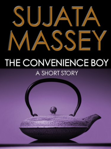 The Convenience Boy Short Story (Rei Shimura Series)