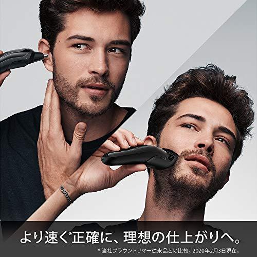 ブラウンオールインワントリマー3電動バリカン鼻耳毛対応0.5mm-21mmカット(3mm幅)PROブレード搭載水洗い可MGK3220ブラック