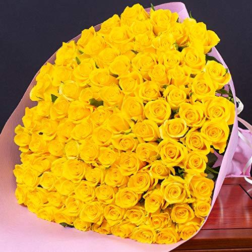 全5色から選べるバラの花束100本 バラギフト専門店マミーローズの豪華なバラの花束(生花) (黄色) バレンタイン