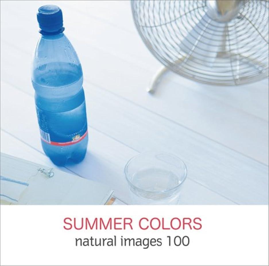 退屈させる発見するバックグラウンドnatural images Vol.100 Summer Colors