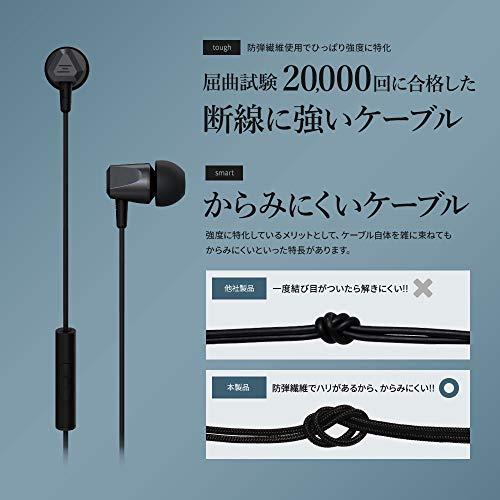 OWL-SAMU-SE01-SI(シルバ-)SamuSEシリ-ズハイレゾ音源対応高音質イヤホン