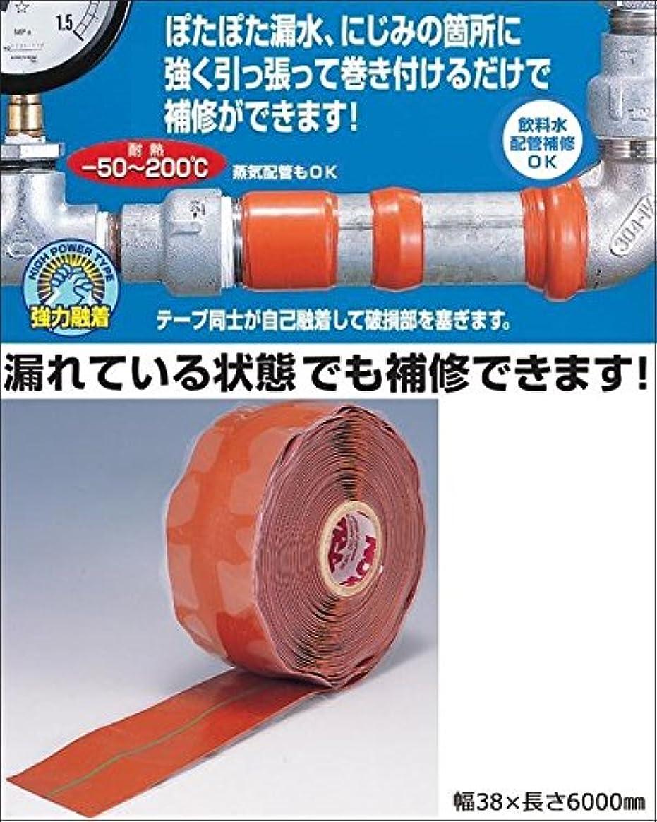 打撃ハシーチップUNITEC ユニテック 強力 融着補修テープ アーロンテープ 幅38×長さ6000mm SR-38 幅広タイプ
