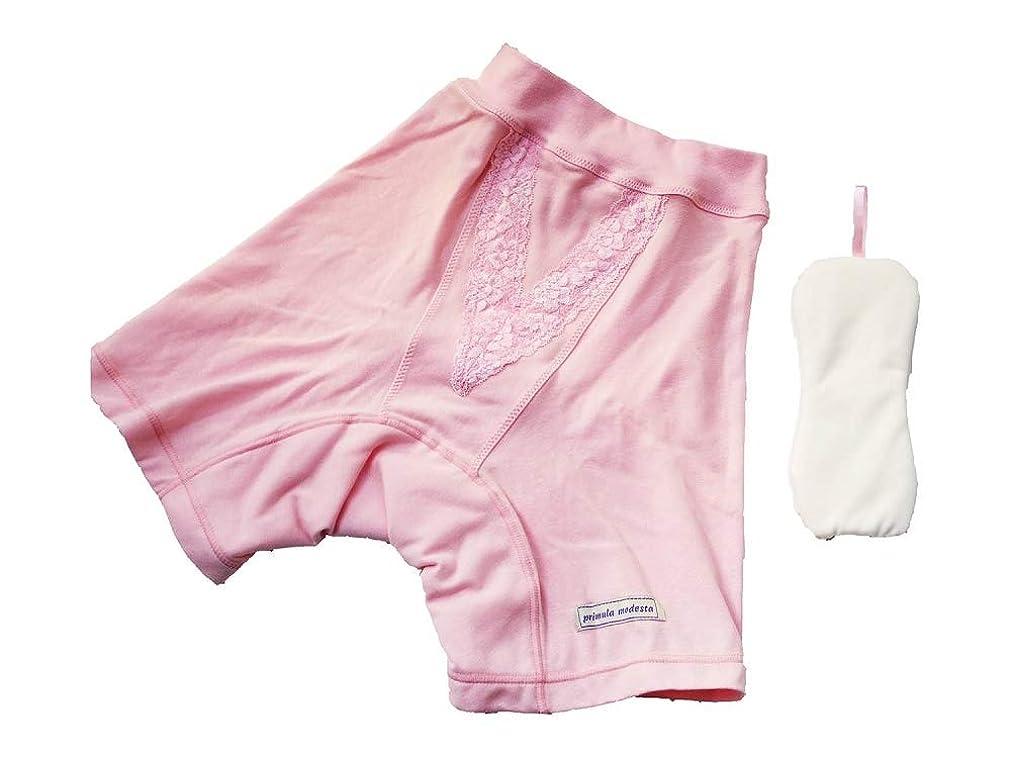 サークル職人熟した布ナプキンがずれない機能性下着とナプキンのセット やわころも+やわさぽ100ml 女性用 Mサイズ ピンク