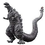 Bandai S.H.MonsterArts 2016 Shin Godzilla The Fourth Frozen Version