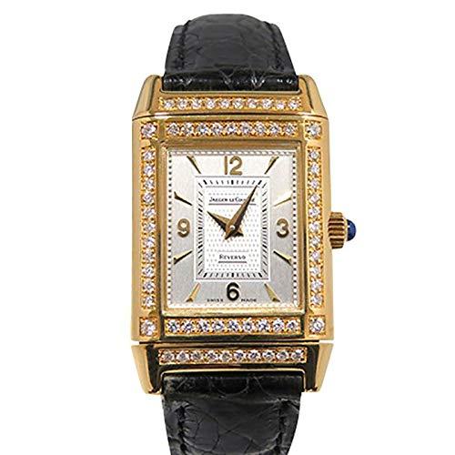 ジャガー・ルクルト JAEGER LE COULTRE レベルソ ベゼルダイヤ シルバー文字盤 中古 腕時計 レディース (W146194) [並行輸入品]