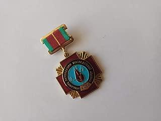 original soviet ukrainian russian chernobyl liquidator medal. disaster in chernobil pripyat 1986