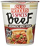 Cup Noodles Rind Aromatic Spicy Soup, 1er Pack (1 x 64 g)