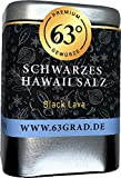 63 Grad - Schwarzes Hawaii Salz - Black Lava Salt - Grob (100g)