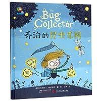 乔治的昆虫乐园the bug collector