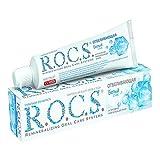R.O.C.S Whitening Toothpaste 'Blank verse' 74ml