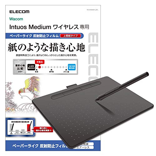 エレコム ワコム 液タブ 液晶ペンタブレット Wacom Intuos Medium ワイヤレス ペーパーライク 上質紙 反射防止 TB-WIWMFLAPL