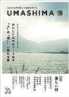 CONCENT・うましま (umashima) グルメ カタログギフト 海コース