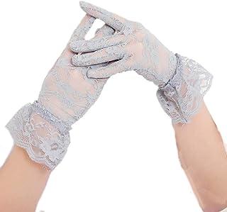 Beautydress Short Lace Bridal Wedding Glove Sun protection Gloves Waist Length