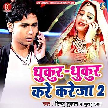 Dhukur Dhukur Kare Kareja 2 - Single