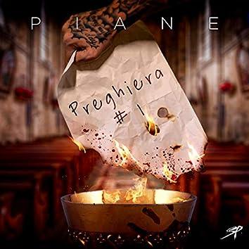 Preghiera #1