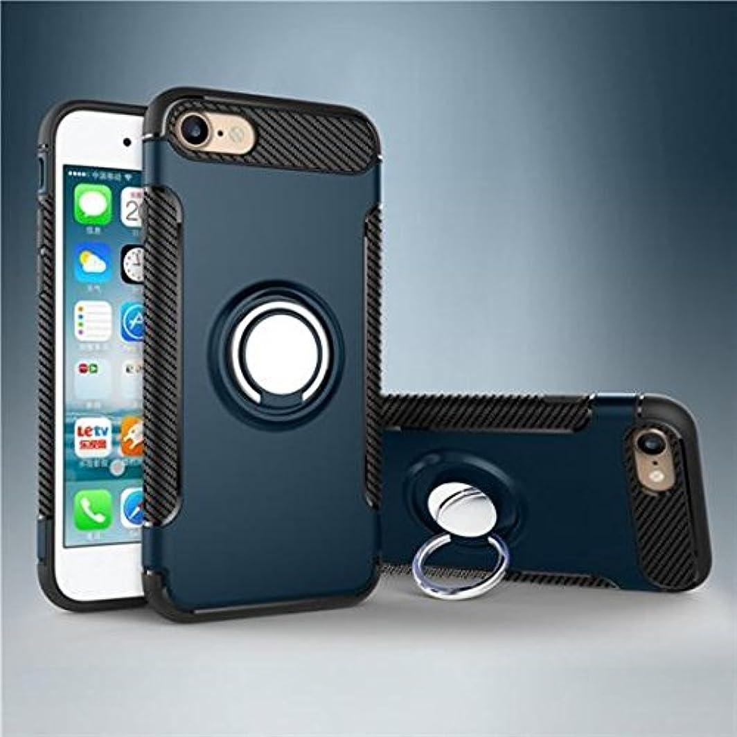 ネブ鮫彼らAL カー ホルダースタンドケース iPhone ケース アモールスタンド電話シェル カバー リングブラケットケース ネイビー iPhone6/6s AL-AA-2144-NV-6