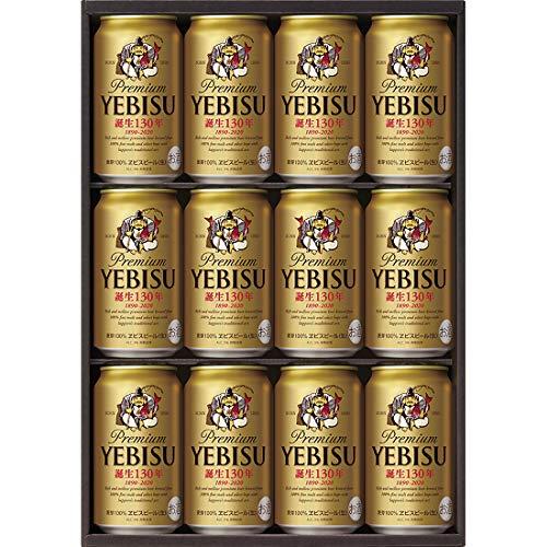 【母の日/贈り物】サッポロ ヱビスビール10本・ラッキーヱビス2本 ギフトセット YE3DL [ 350ml×12本 ] [ギフトBox入り]