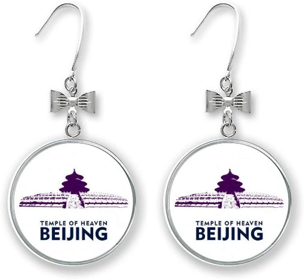 Beijing China Temple Genuine Heaven Bow Stud Hook Ranking TOP17 Pierced Earrings Drop