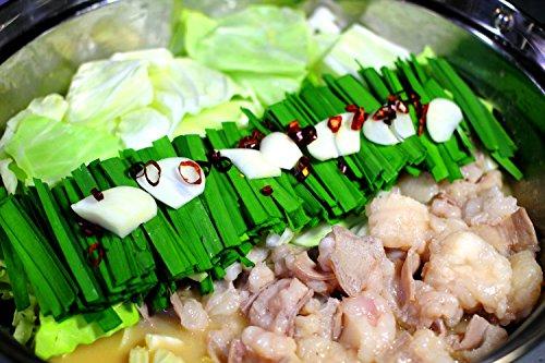 福岡の名店『えんや』の博多もつ鍋セット 白みそ味8人前