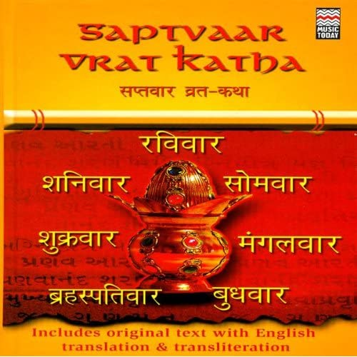 Saptvaar Katha by Rattan Mohan Sharma on Amazon Music - Amazon com