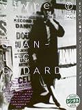 女と男のいる舗道[レンタル落ち][DVD] image