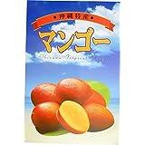 期間限定 贈答用 沖縄完熟マンゴー 4玉~6玉 (合計2kg程度) 熱帯資源植物研究所 濃厚で甘い果汁たっぷりのマンゴー 南国フルーツの女王
