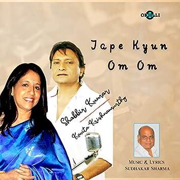Jape Kyun Om Om