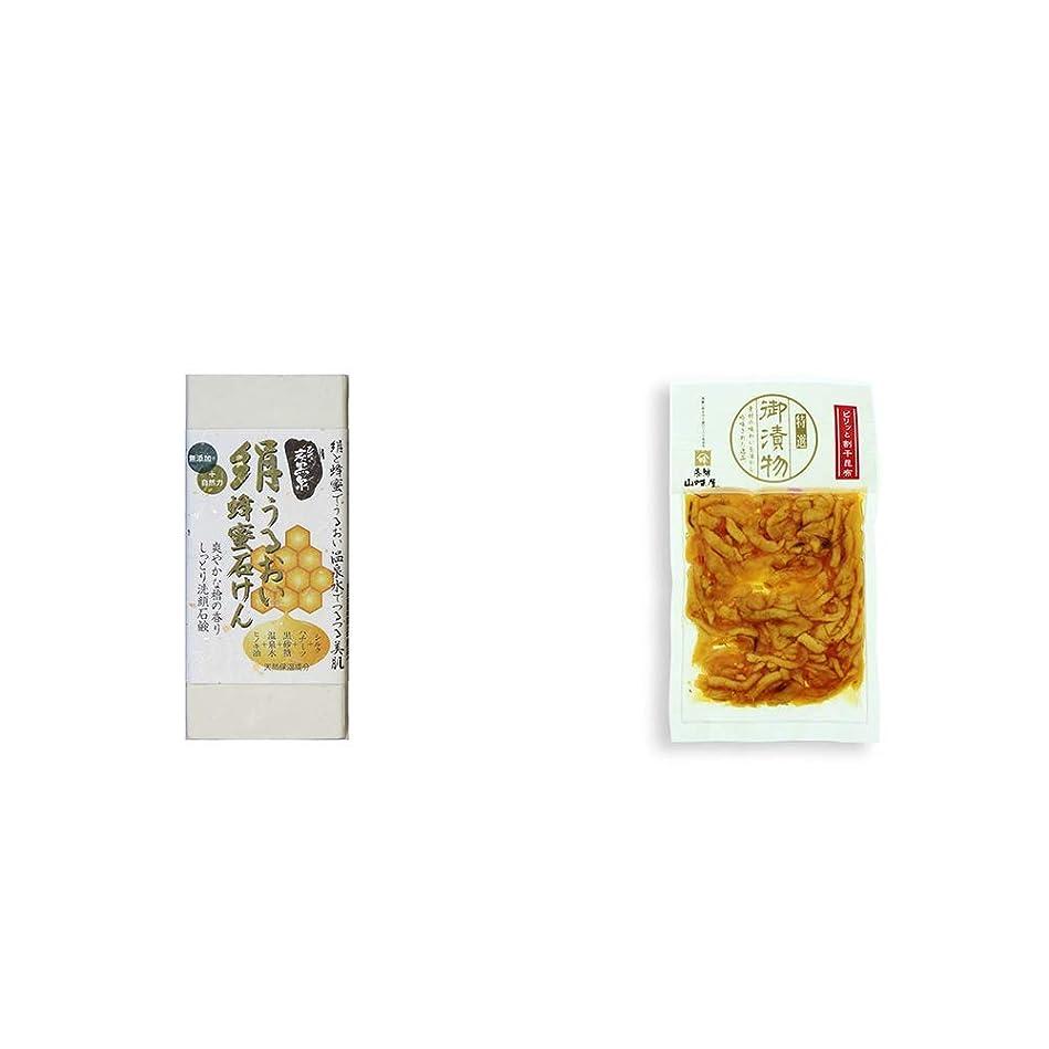 ねばねば振動する誇張する[2点セット] ひのき炭黒泉 絹うるおい蜂蜜石けん(75g×2)?飛騨山味屋 ピリッと割干し昆布(230g)